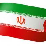 ایران 1400
