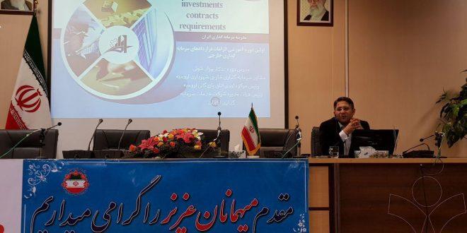 گزارش تصویری برگزاری کارگاه آموزشی قراردادهای سرمایه گذاری در بجنورد