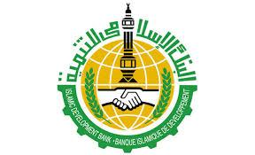 تخصیص شماری بورسیه برای دانشجویان مسلمان توسط بانک توسعه اسلامی