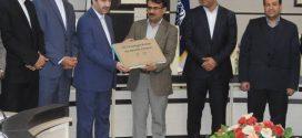 گزارش تصویری از مراسم تحویل چشم انداز ۲۰۳۰ بوشهر
