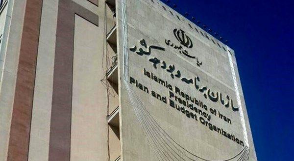 خبر خوش برای مدیران شهری؛ لایحه مشارکت عمومی خصوصی وارد مجلس شورای اسلامی شد.