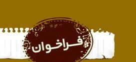 شهرداری بجنورد؛آگهی فراخوان شناسایی سرمایه گذاری (نوبت اول)