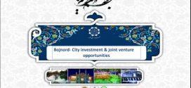 فرصتهای سرمایه گذاری شهرداری بجنورد برای تالار ۱۱ و۱۲مهر اعلام شد.