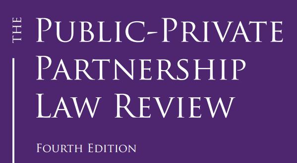 """چرا تصویب لایحه کنونی """"مشارکت عمومی-خصوصی"""" از نظر کارشناسی توصیه می شود؟"""