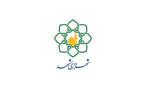 سیاستهای تشویقی شهرداری مشهد در حوزه اقتصاد شهری و حمایت از سرمایه گذاری شهری