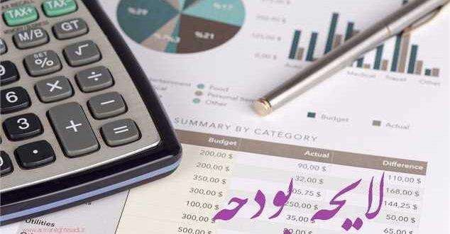 متن کامل لایحه بودجه ۱۴۰۰ کل کشور